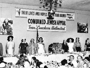 discrimination in housing in 1950s essay